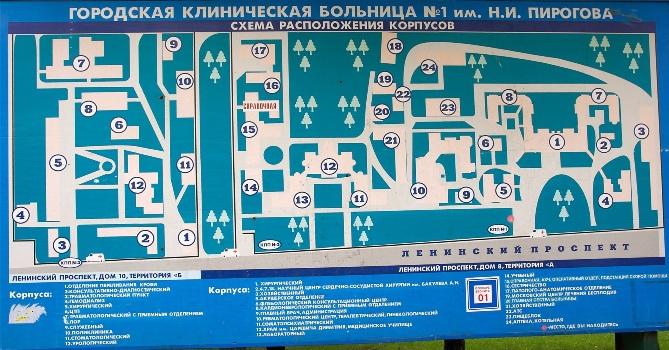 карта корпусов